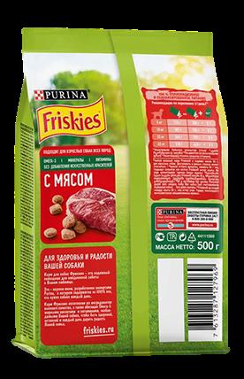 Cухой корм Friskies® для взрослых собак, с мясом